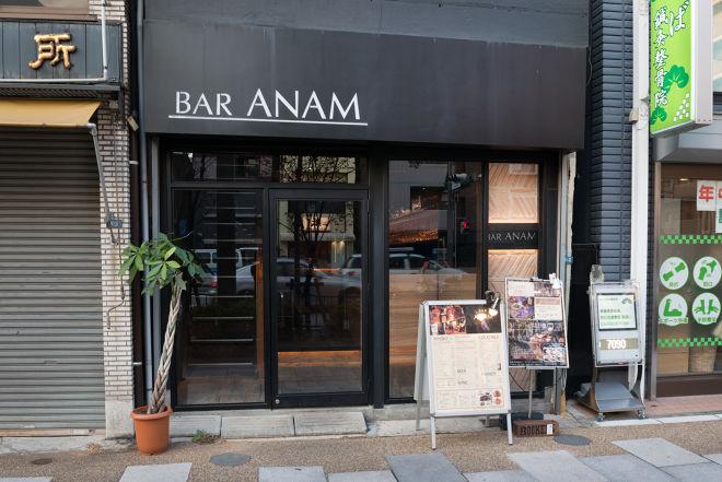 BAR ANAM_30