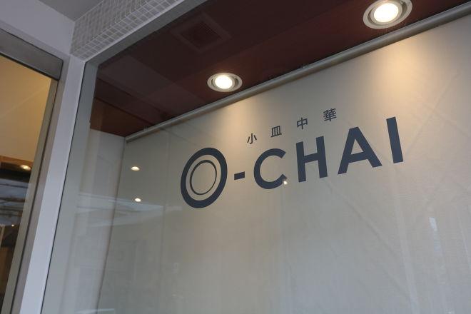 小皿中華 O-CHAI_23