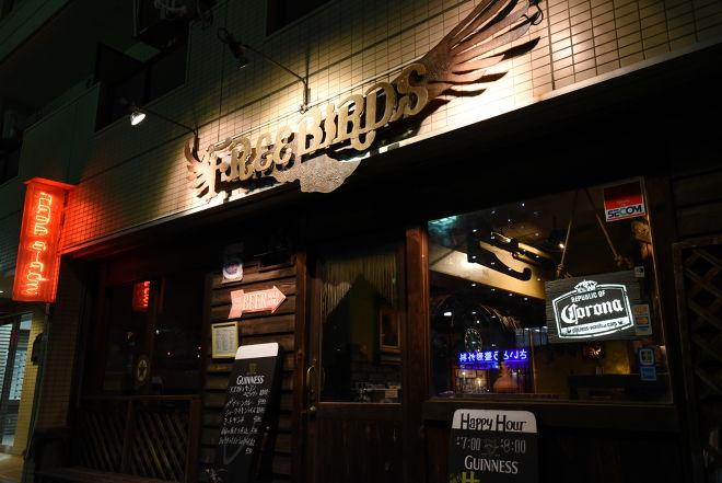 BAR FREEBIRDS_12