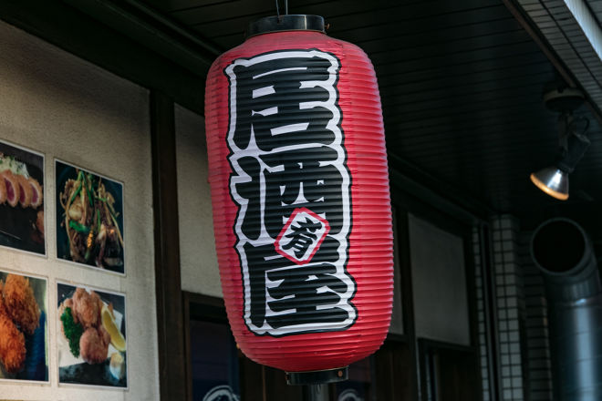 鶏乃元_23