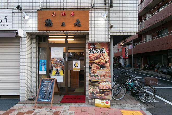 鶏乃元_25