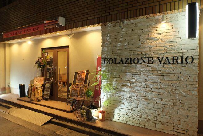 COLAZIONE VARIO_26