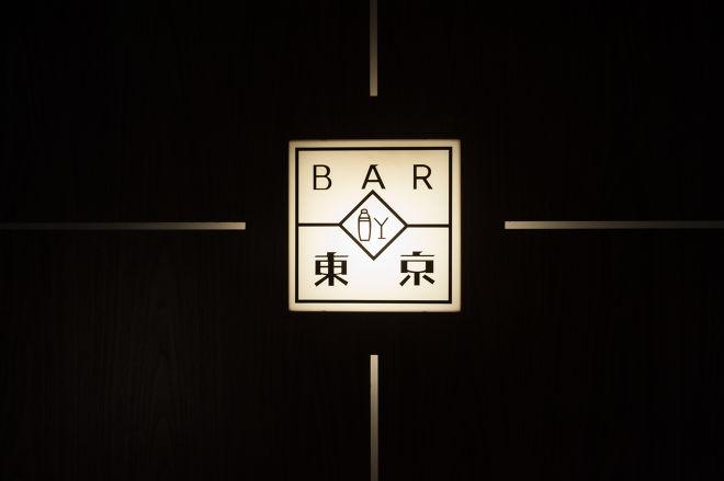 BAR 東京_15