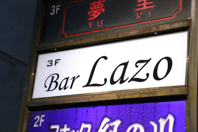 Bar Lazo_25