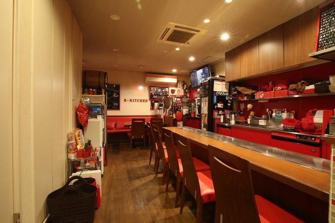 E-Kitchen (イーキッチン)_1