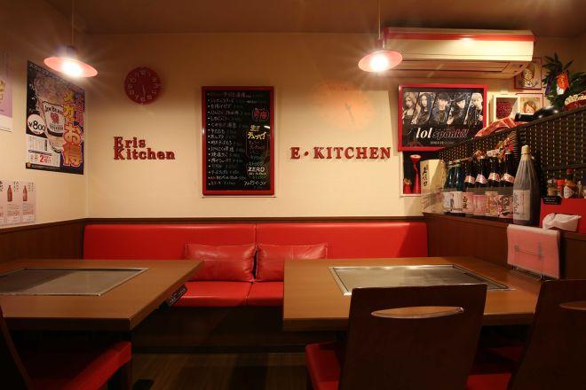 E-Kitchen (イーキッチン)_2