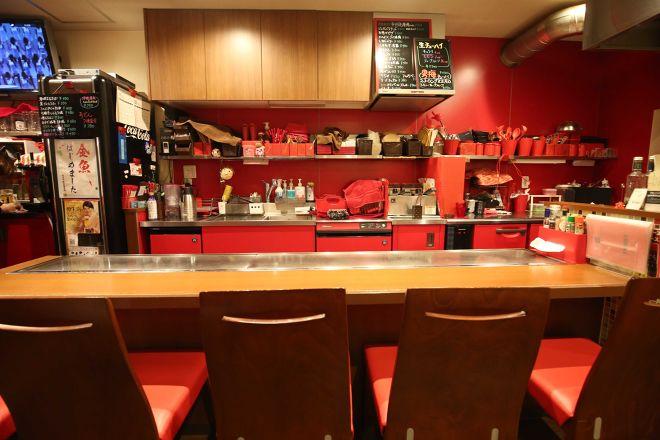 E-Kitchen (イーキッチン)_5