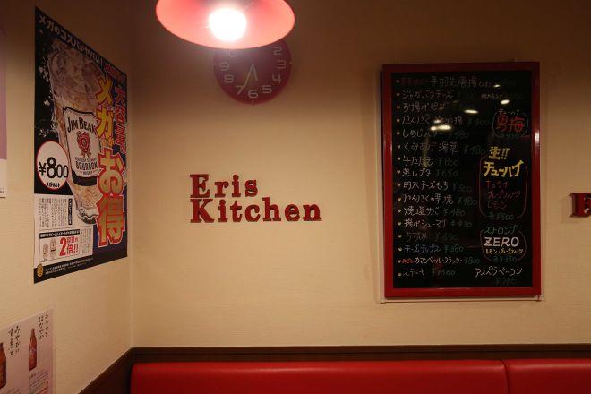 E-Kitchen (イーキッチン)_7
