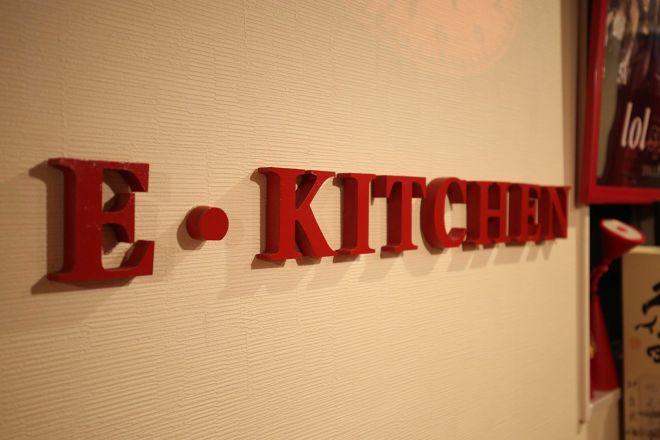 E-Kitchen (イーキッチン)_8