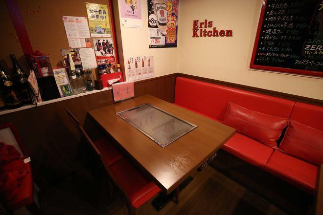 E-Kitchen (イーキッチン)_10