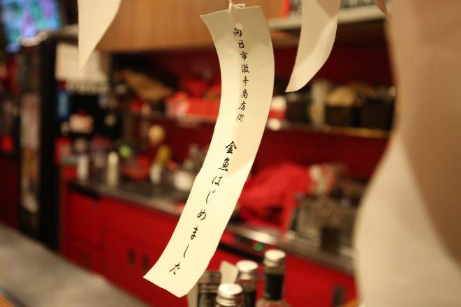 E-Kitchen (イーキッチン)_12