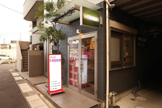 E-Kitchen (イーキッチン)_26