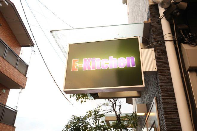 E-Kitchen (イーキッチン)_29