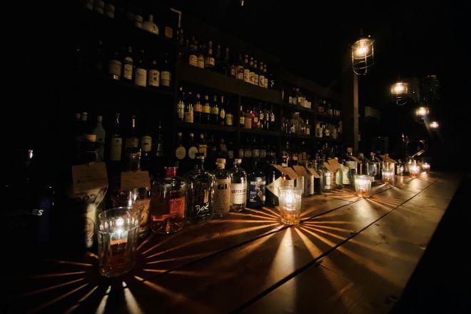 Bar Soutsu_1