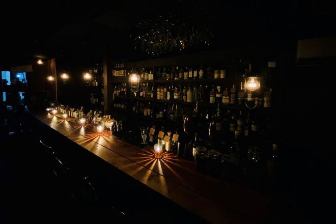 Bar Soutsu_2