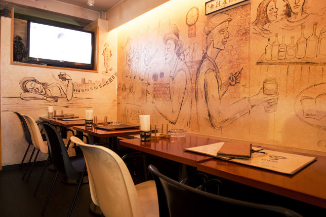 Dining Bar OHANA_2