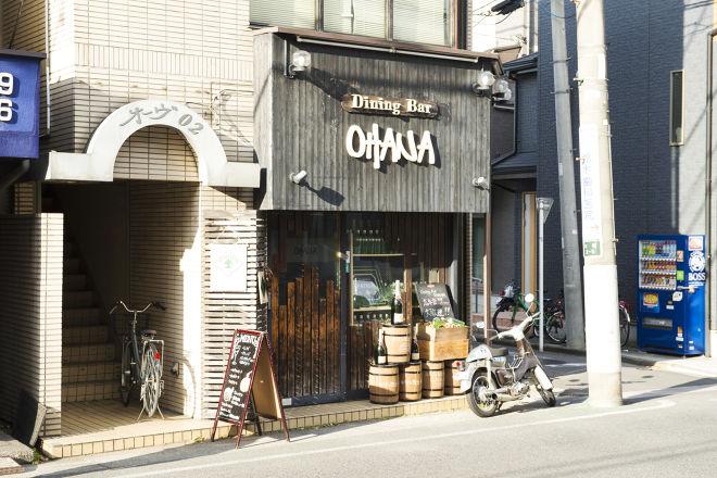 Dining Bar OHANA_31