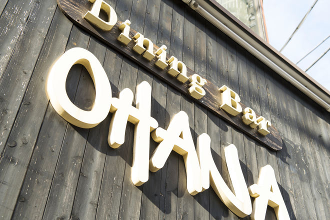 Dining Bar OHANA_32