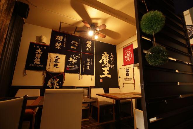 焼酎bar 壱_2