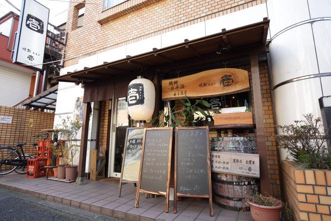 焼酎bar 壱_18