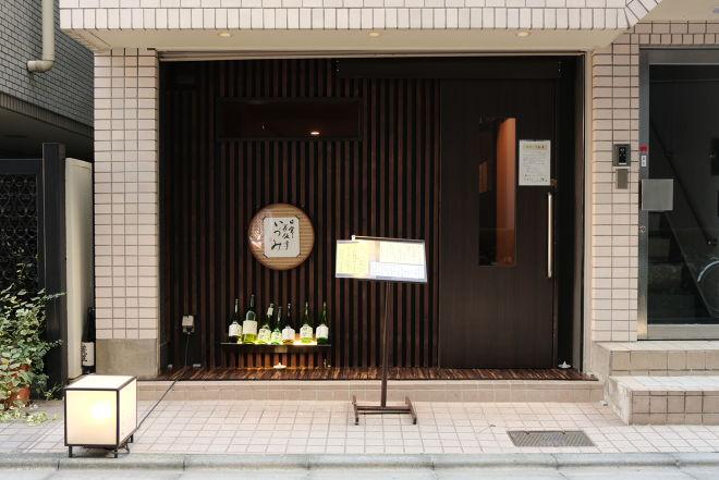日常茶飯事 いづみ_25