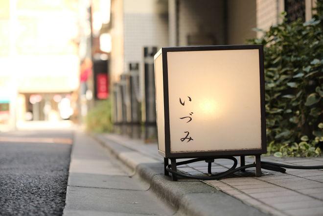 日常茶飯事 いづみ_28