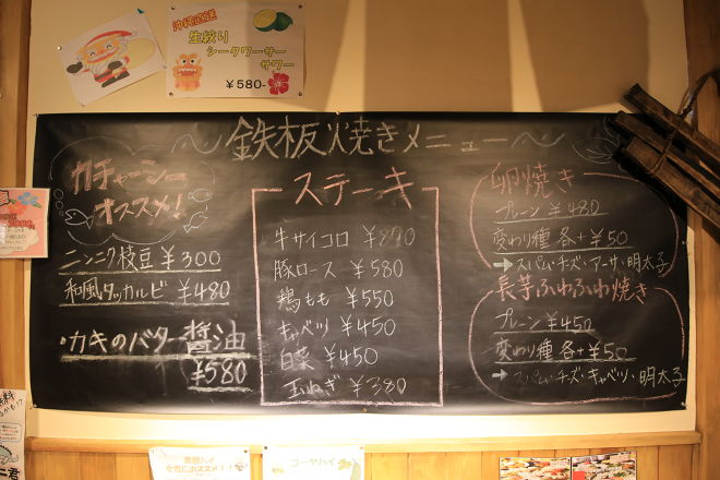 カチャーシー 本厚木店_9