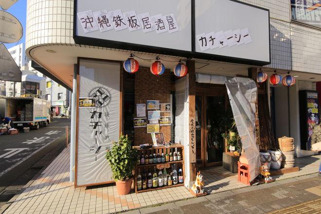カチャーシー 本厚木店_21