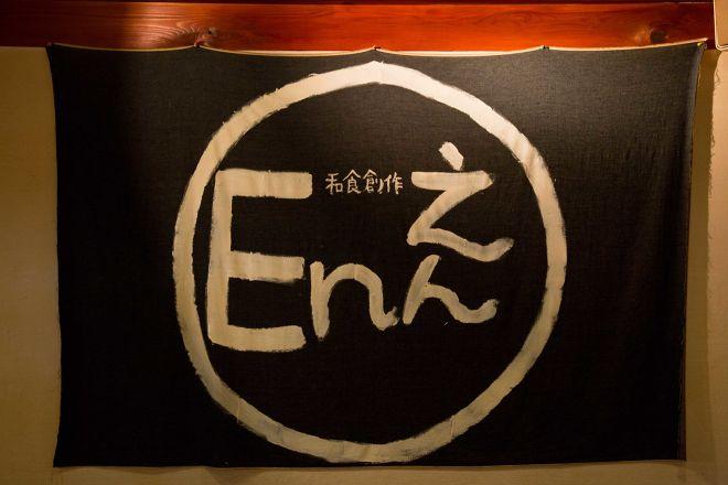 Enn_8