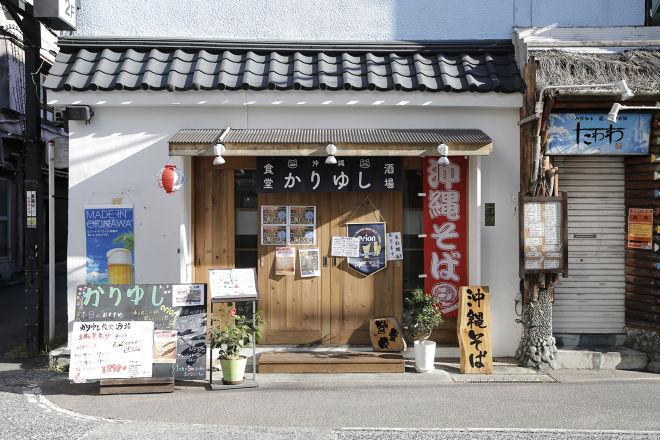 かりゆし食堂酒場 Enn_23