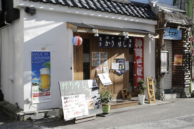 かりゆし食堂酒場 Enn_24