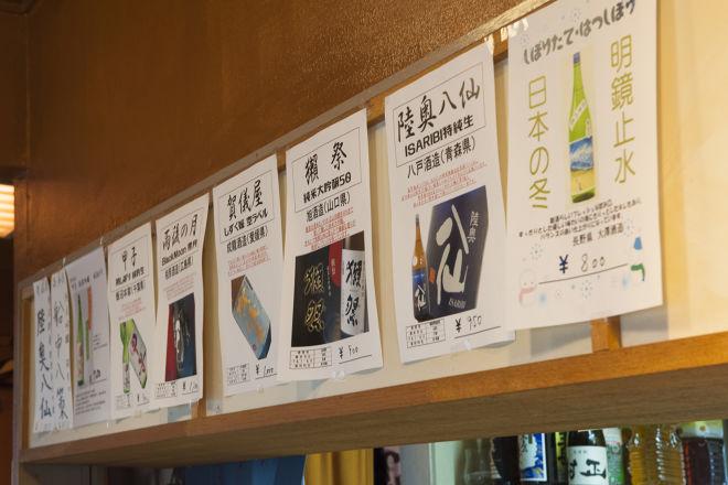 地鶏専門店 和が家_5