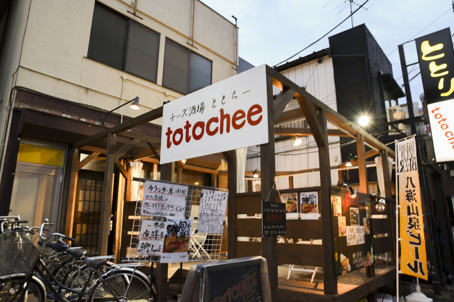 totochee_21