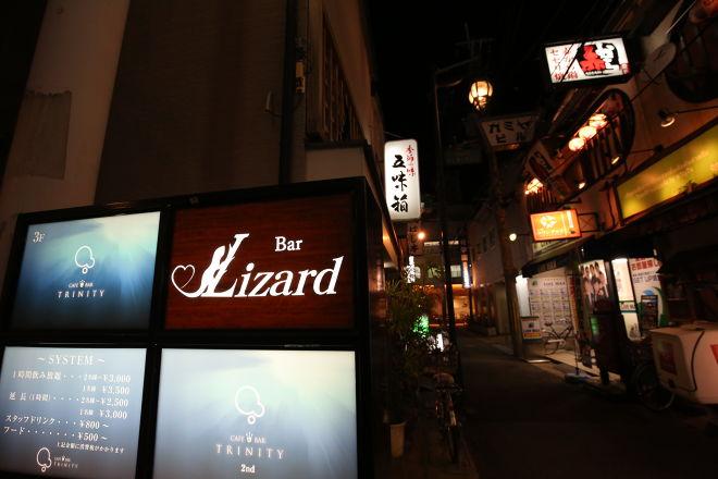 Bar Lizard(バー リザード)_21