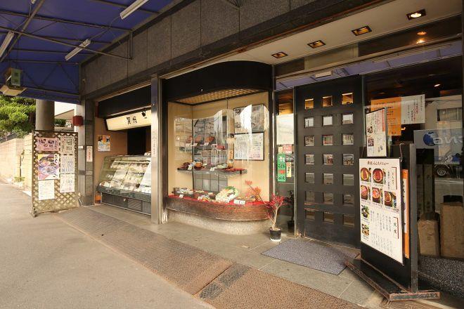 舞坂 本店_30