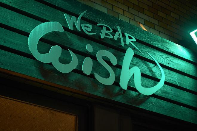 We BAR Wish_28