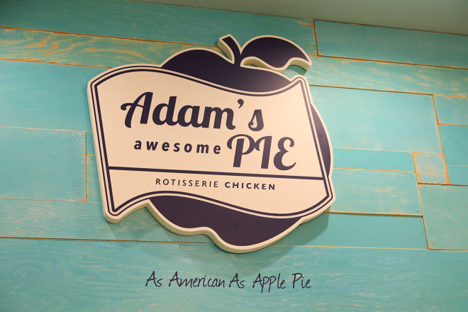 ADAM'S awesome Pie_2