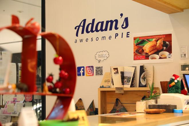 ADAM'S awesome Pie_5