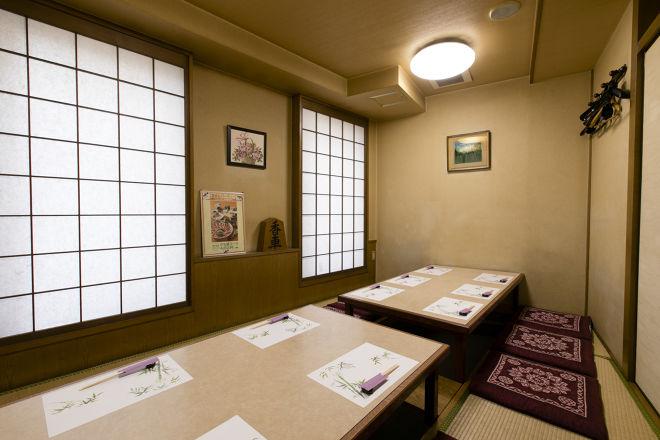 日本料理 香車_2