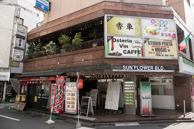 日本料理 香車_17