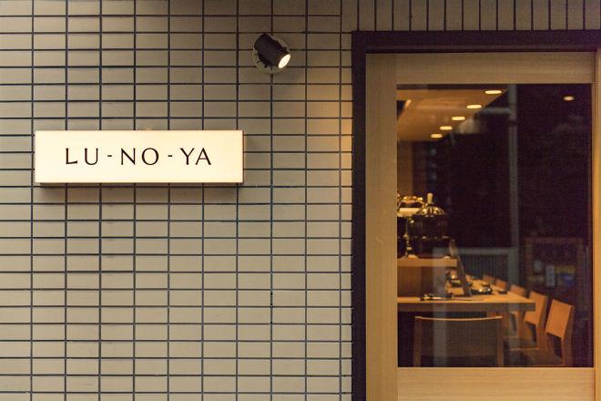 LU-NO-YA_27