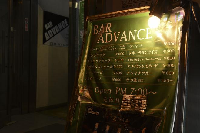 BAR ADVANCE_24