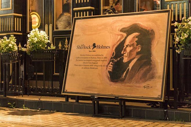 Sherlock Holmes_28