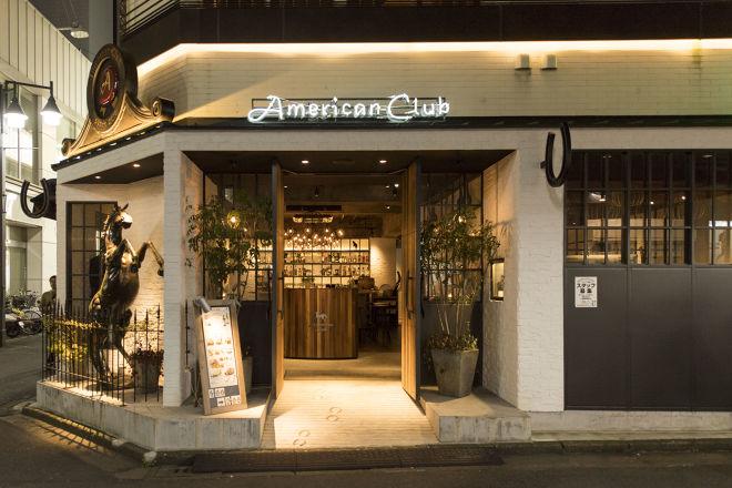 American Club_29