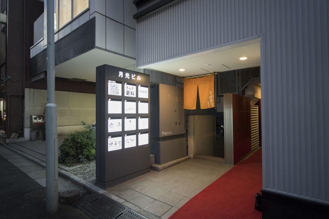 銀座 柳寿司 三代目_21