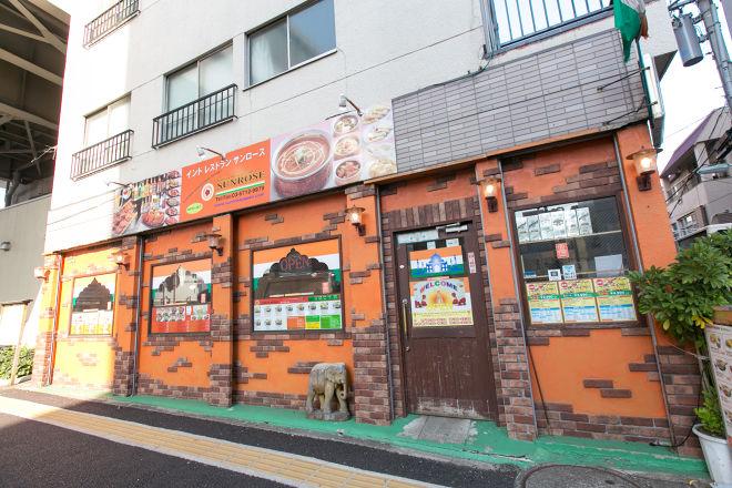 Indian Restaurant SUN ROSE 品川店_27