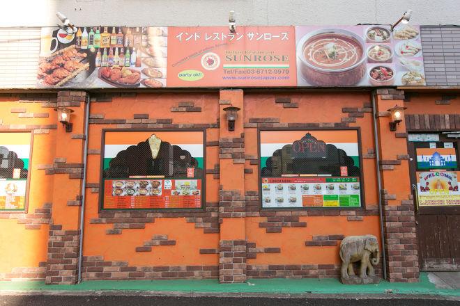 Indian Restaurant SUN ROSE 品川店_28