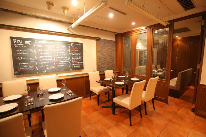 dining kitchen RYU_1