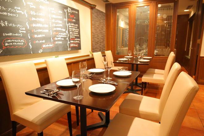 dining kitchen RYU_4