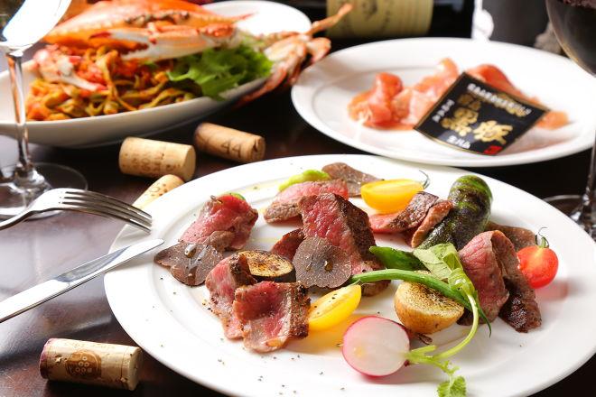 dining kitchen RYU